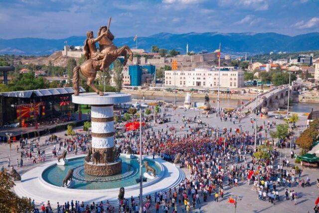 Üsküp Gezi Rehberi